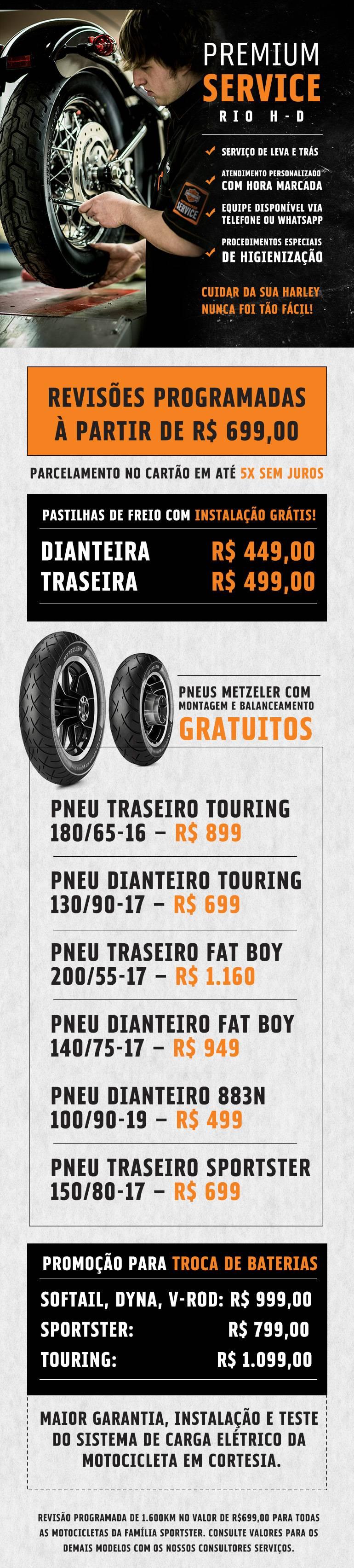 Pós-Vendas Rio HD