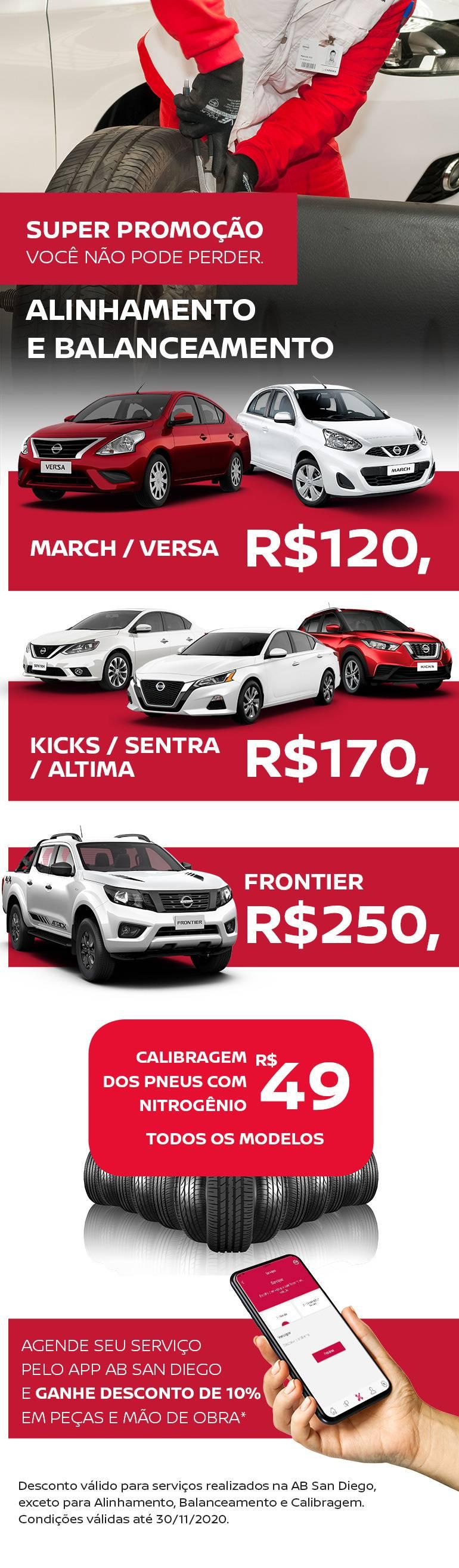 Alinhamento e Balanceamento - Nissan