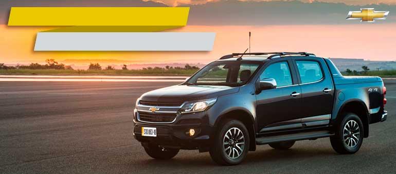 Chevrolet ONIX E PRISMA 2016